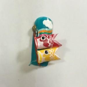 1級アート☆鯉のぼり